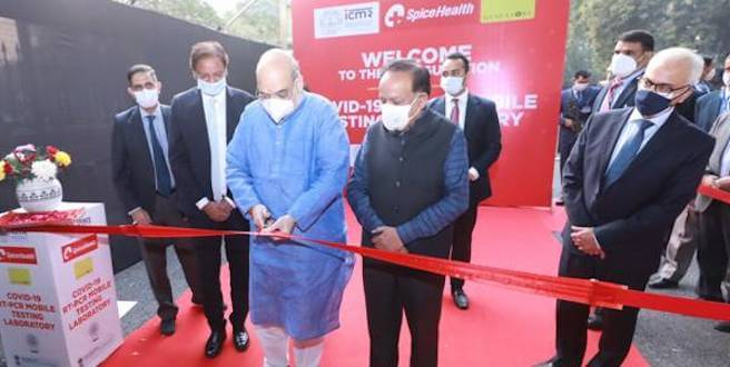 Union Home Minister Amit Shah inaugurated mobile COVID-19 RT-PCR Lab jointly developed by SpiceHealth and the Indian Council of Medical Research(ICMR)