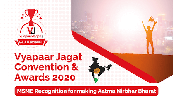 Vyapaar Jagat Convention & Awards all set to felicitate India's achievers and entrepreneurs and create meaningful business dialogues