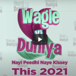 Sony SAB recreates the magic of India's most loved show, 'WaglekiDuniya', Nayipeedhi,Nayekissey, Coming Soon!