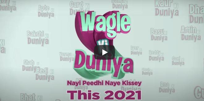 Sony SAB recreates the magic of India's most loved show, 'WaglekiDuniya', Nayipeedhi,Nayekissey, Coming Soon!