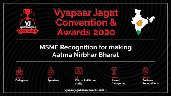 VYAPAAR JAGAT CONVENTION & AWARDS 2020 TEASER
