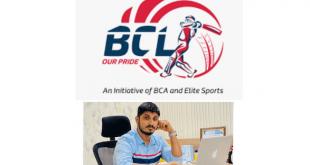 Abhay Singh founder of Abhay Raj International has bought a team Arrah Avengers in BCL T20 League