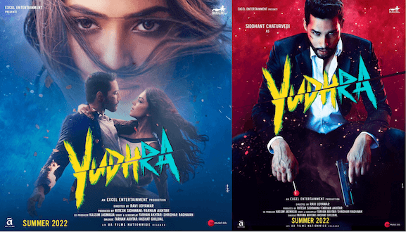 Excel Entertainment announces their romantic action thriller 'Yudhra' starring Siddhant Chaturvedi & Malavika Mohanan directed by Ravi Udyawar; first look OUT!