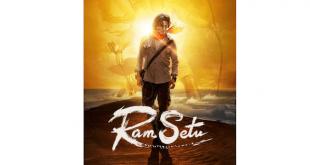 AMAZON PRIME VIDEO FORAYS INTO FILM PRODUCTION IN INDIA: TO CO-PRODUCE AKSHAY KUMAR-STARRER RAM SETU