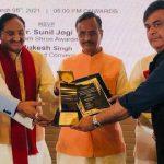 Rahul Mittra gets UP Gaurav Samman