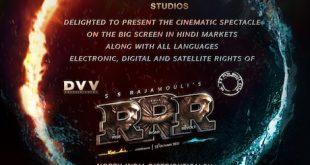 Dr. Jayantilal Gada (Pen Studios) cracks an unbelievable deal for the epic 'RRR'