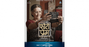 AMAZON PRIME VIDEO ANNOUNCES THE UPCOMING PREMIERE OF THE MARATHI DRAMA MOVIE PHOTO PREM ON 7TH MAY 2021 THROUGH AN INTRIGUING TRAILER