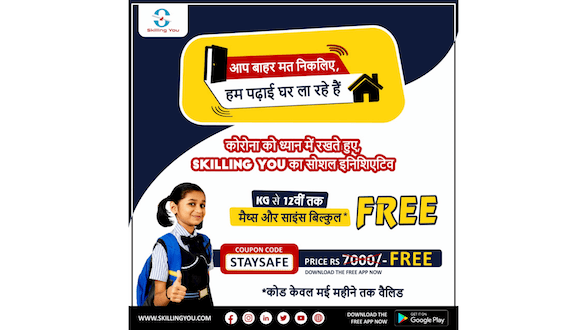 Skilling You helping students of villages by providing online education to make them competent and skilled enough for employment.