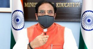 Union Education Minister addresses students, teachers and stakeholders regarding board exams