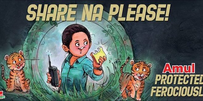 With Sherni being the talk of the town, Amul gives a shout out to the Vidya Balan-starrer!
