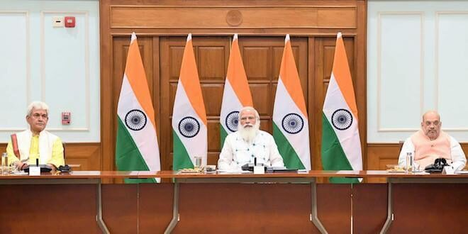 Today's meeting on J&K is an important step in the ongoing efforts towards a developed and progressive J&K: PM Narendra Modi