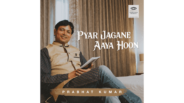 New Hindi song of a tech guy and the artist Prabhat Kumar