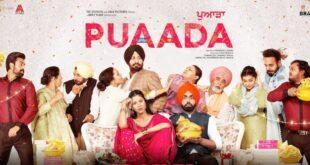 Cinemas are Back!! Ammy Virk & Sonam Bajwa Punjabi Film PUAADA Hits Theatres!!
